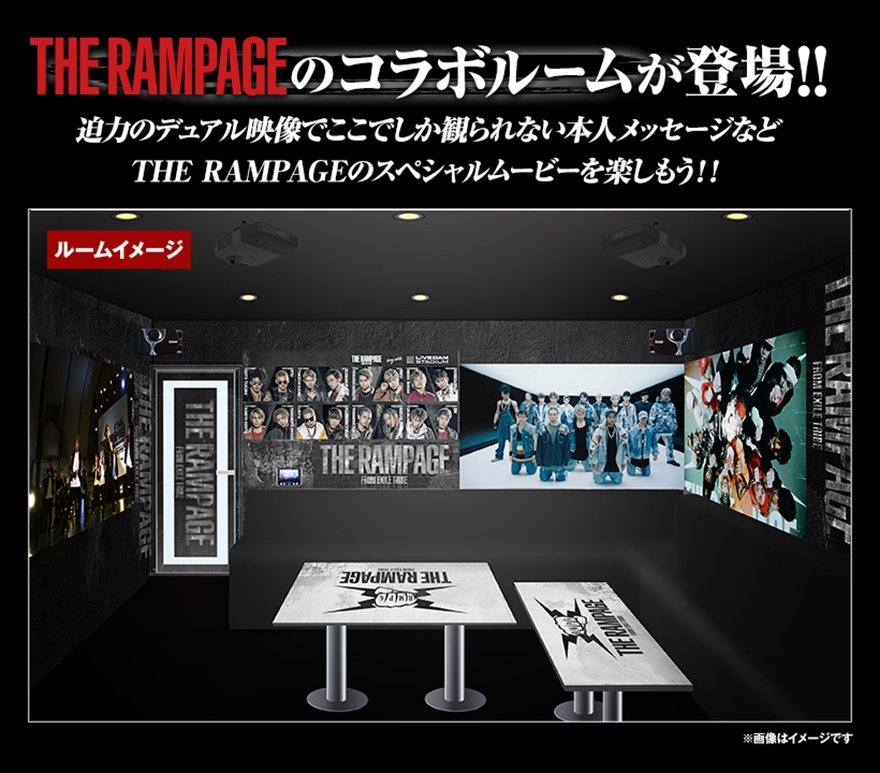 THE RAMPAGE ROOM